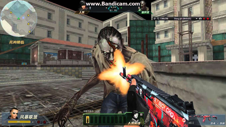 Vì vậy việc làm quen với nó khá là dễ dàng với đại đa số game thủ. Chế độ  Zombie được nâng cấp về mặt hình ảnh cũng như lượng item khá là nhiều.