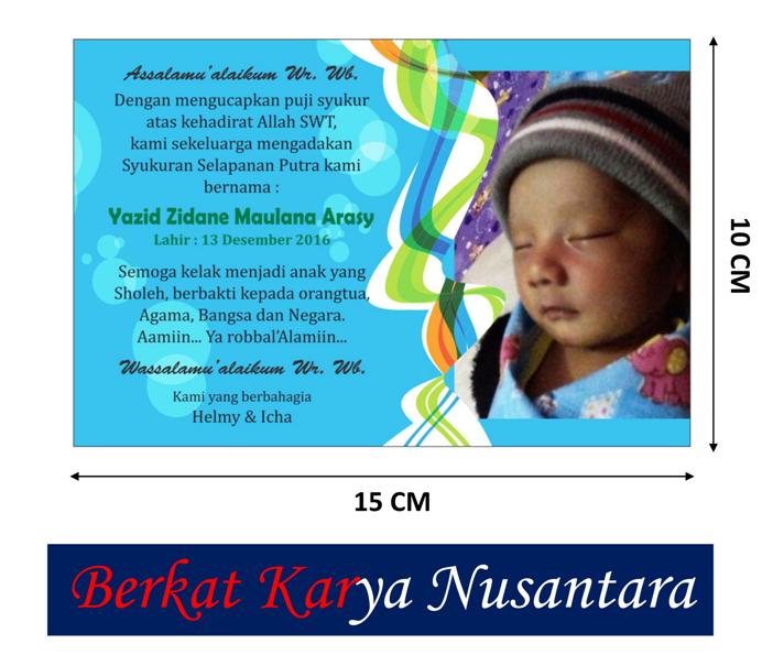 Kartu Ucapan Selapanan Bayi 01