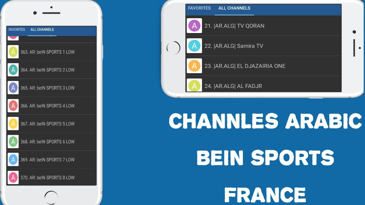 شاهد قنوات عربية وفرنسية وباقة بين المشفرة بسرفر خاص بك/iptv-free-server