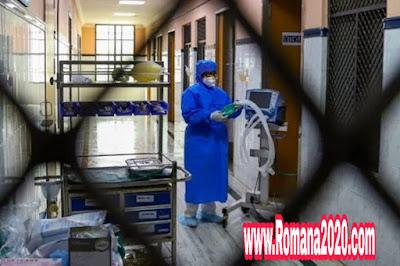 تعرف على احتياطات ومعلومات جديدة تتيح تفادي العدوى بفيروس كورونا المستجد corona virus