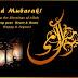 Eid Ul Adha Wishes & Messages, Eid Ul Adha Mubarak (2019)