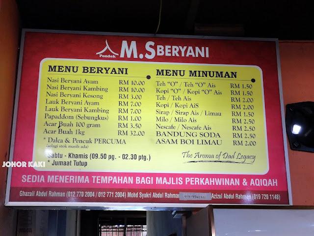 MS Beryani near Plaza Angsana. Best Johor Nasi Briyani List