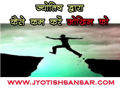 jyotish upay se kam kare pareshani ko
