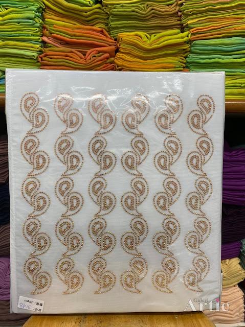 Hotfix sticker dmc tudung bawal fabrik bentuk bujur