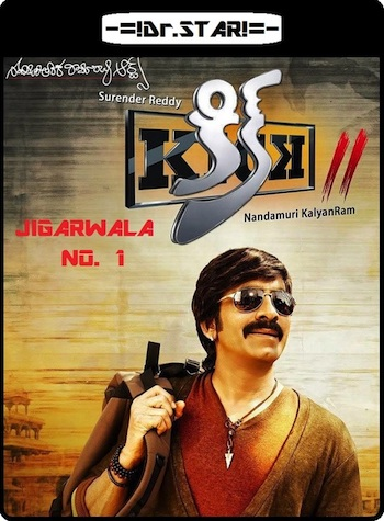 Kick 2 2015 UNCUT Dual Audio Hindi Movie Download