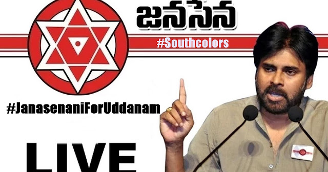 Pawan Kalyan Press Meet LIVE After Meeting Chandrababu Naidu