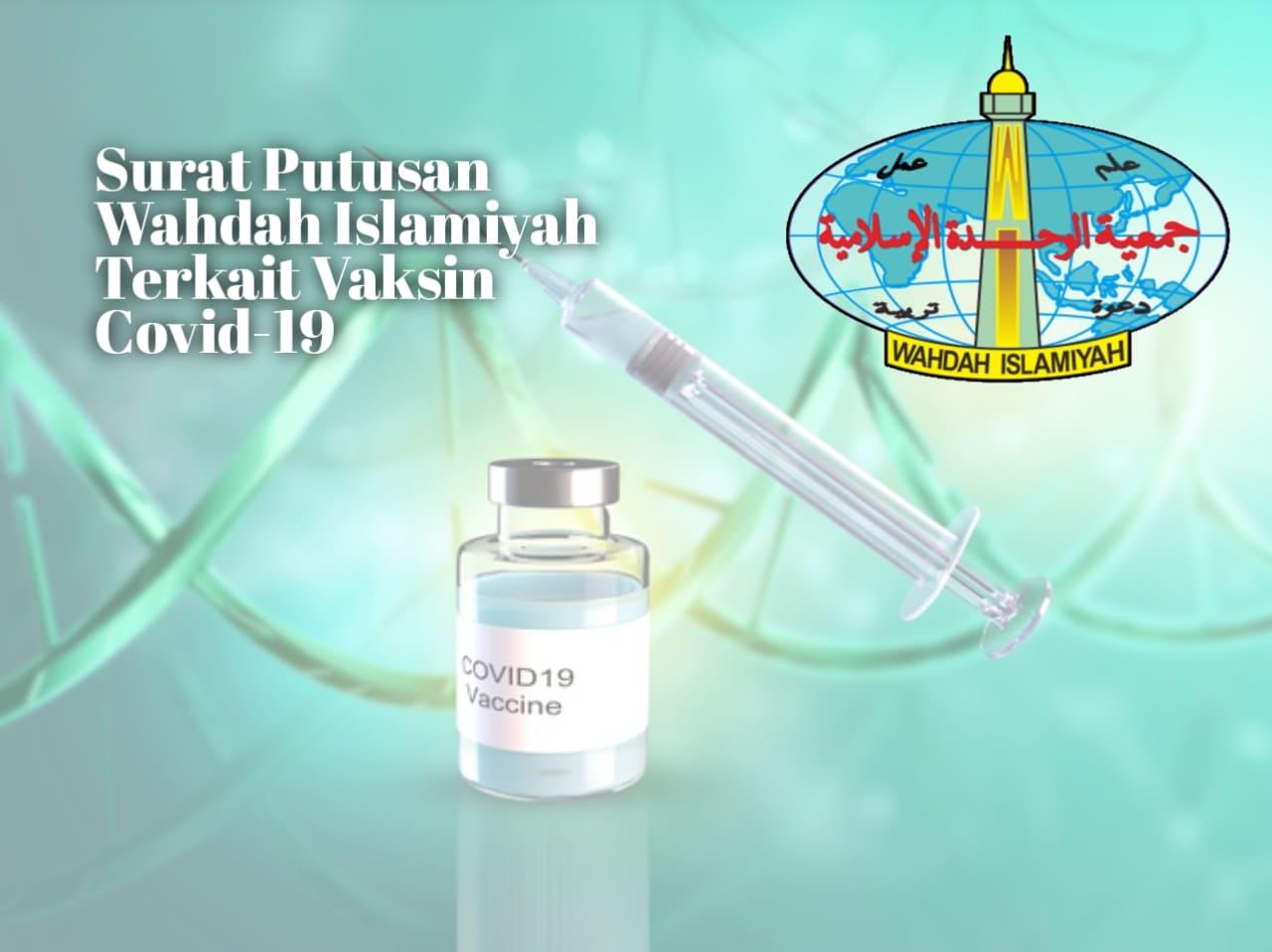 Putusan Dewan Syariah Wahdah Islamiyah, Membolehkan Penggunaan Vaksin Sinovac