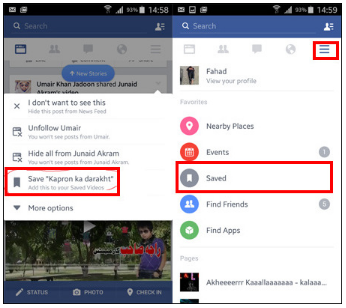 How to Download Video From Facebook 2017