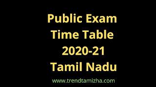 Public Exam Time Table 2020-2021 Tamil Nadu Board Exam