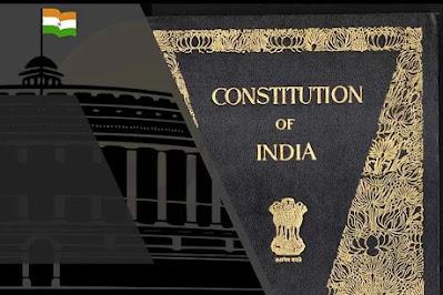 26 नवंबर संविधान दिवस