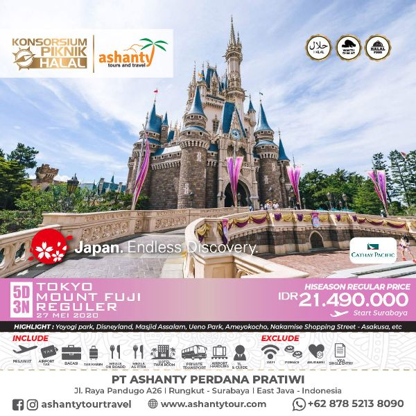tour travel surabaya ke singapura