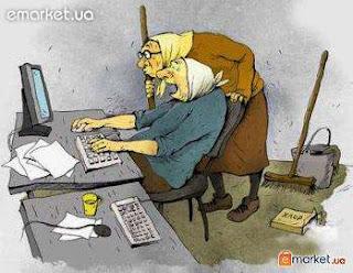 """Компьютер для """"чайников"""" - просвещаемся!"""
