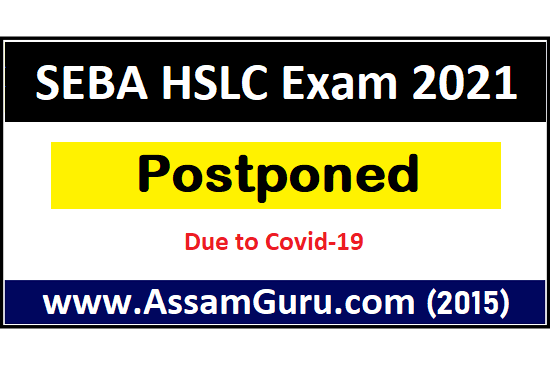 hslc-exam-2021-postponed-due-to-covid-19