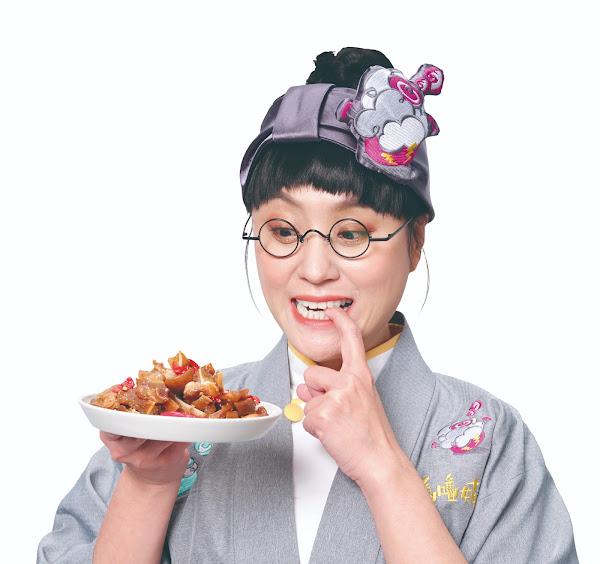 演藝圈傳說明星級滷味問世,海裕芬多年好手藝終於催生滷味品牌「嚕嚕姑滷」