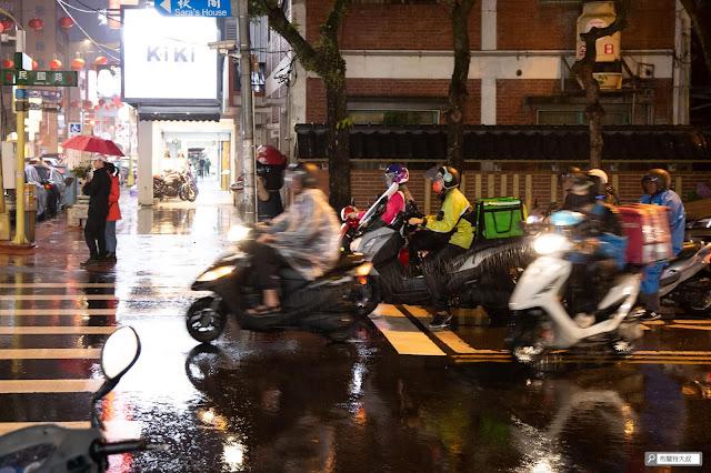 【大叔生活】2021 又是六天五夜的環島小筆記 (住宿篇) - 環島首日就遇到下雨天,難免讓人覺得可惜