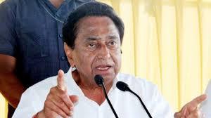 MP: कमलनाथ ने इस्तीफा देने का ऐलान किया, राज्यपाल से 1 बजे मिलने का वक्त मांगा