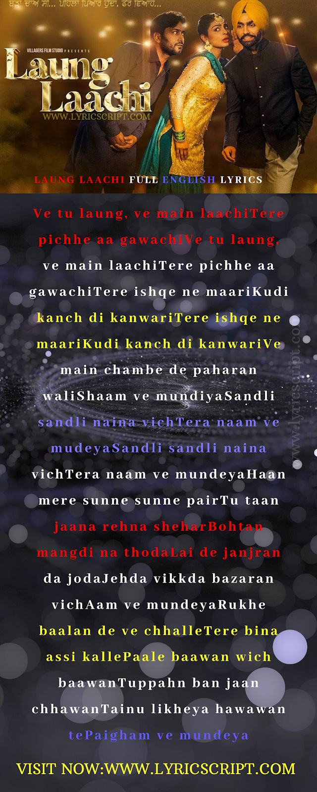 Laung Laachi Lyrics in English with meaning