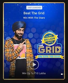 the grid quiz