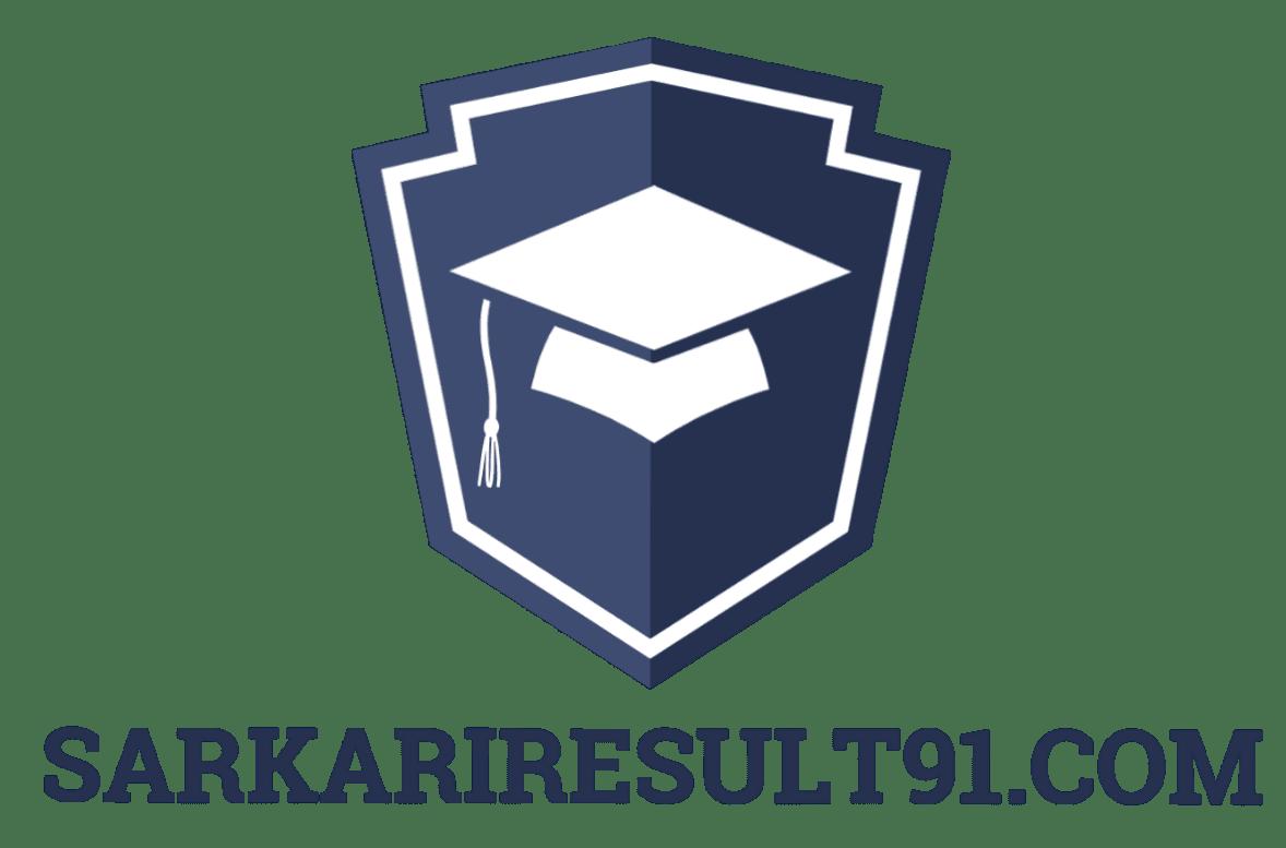 Sarkari Result
