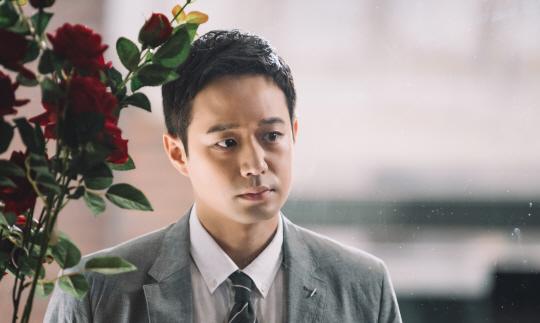 First Impressions: Love Alert Chun Jung Myung