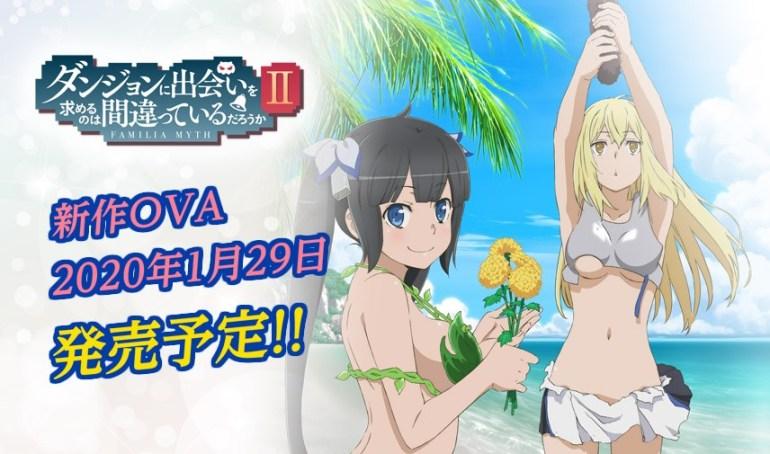 던전에서 만남을 추구하면 안 되는 걸까 2기 OVA icon