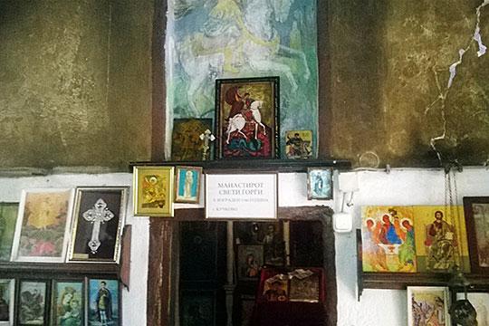 "Spiritual serenity of ""Saint George"" monastery near Skopje"