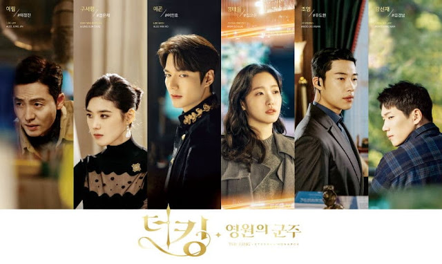 Sinopsis Drama Korea The King: Eternal Monarch