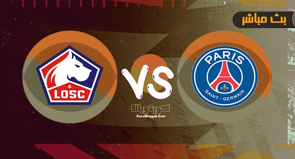 نتيجة مباراة نادي ليل وباريس سان جيرمان بتاريخ 01-08-2021 في كأس السوبر الفرنسي