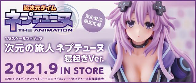 Hyperdimension Neptunia – Dimension Traveler Neptune Neoki Ver. 1/8, Broccoli