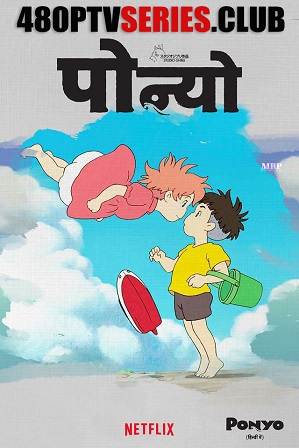Ponyo (2008) 300MB Full Hindi Dual Audio Movie Download 480p Bluray Free Watch Online Full Movie Download Worldfree4u 9xmovies
