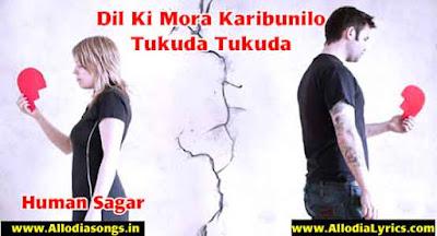 Dil Ki Mora Karibunilo Tukuda Tukuda (Human Sagar)-www.AllodiaSongs.in