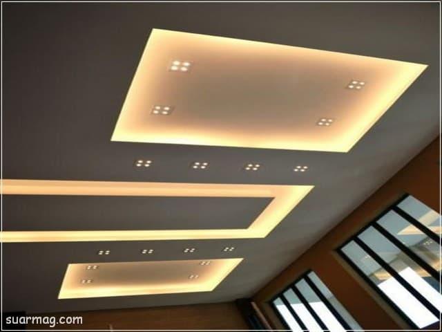 ديكورات اسقف جبس بسيطة 2020 15   Simple gypsum ceiling decor 2020 15