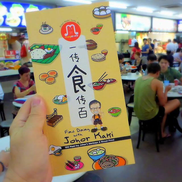 Foreword-Johor-Kaki-Book-Street-Heritage-Food-Johor