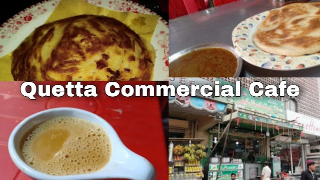 Quetta Commercial Cafe in Rawilpindi | Review of Quetta Commercial Cafe