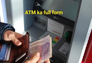 ATM ka full form