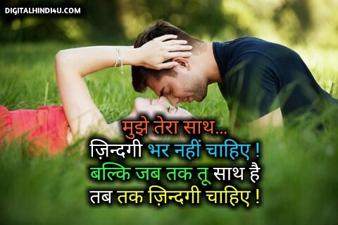 love quotes photo for whatsapp
