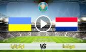 مشاهدة مباراة هولندا واوكرانيا بث مباشر اليوم 2021/06/13 الأمم الأوروبية