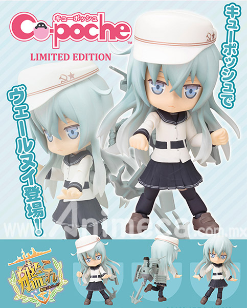 Figura Verniy Cu-poche Kantai Collection KanColle