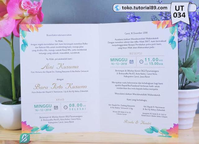 Undangan pernikahan UT034 - Seimpel Lipat 2 +free kartu ucapan terima kasih