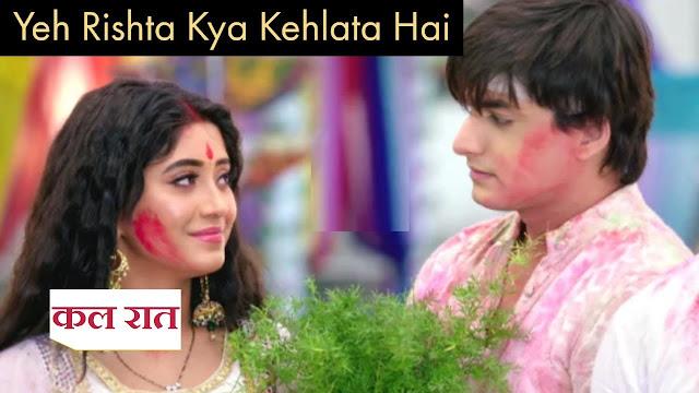 Future Story : Samarth asks Gayu to maintain distance from Naira shocked Kartik in YRKKH