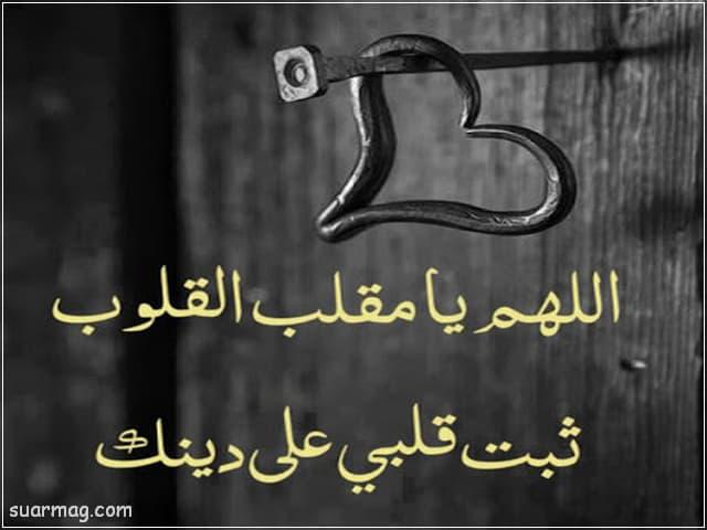 بوستات دينيه رائعه مكتوبه 3   religious written posts 3