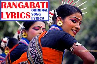 rangabati song lyrics