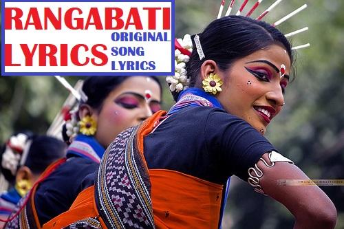 Rangabati Lyrics in English