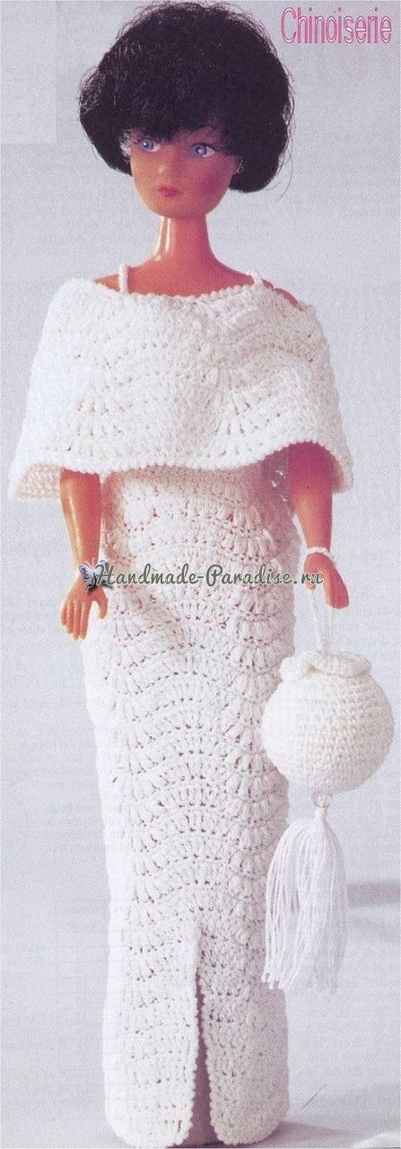 Вязаные платья для кукол. Журнал со схемами (10)
