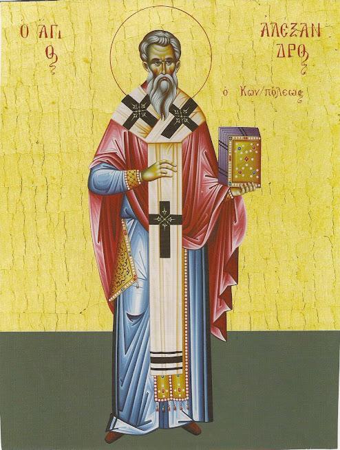 Ορθόδοξος Συναξαριστής :: Άγιοι Αλέξανδρος, Ιωάννης και Παύλος ο ...