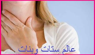 http://khalegeatsetatwebanat.blogspot.com/