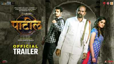 Patil (2018) Marathi Movie Download Free HD 480p