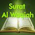 Keutamaan Membaca Surat Al Waqiah 3x Sehari