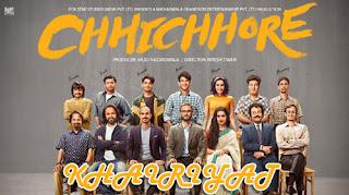 KHAIRIYAT LYRICS – Arijit Singh
