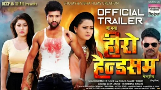 Hero Handsome (Priyanka Pandit) Wiki New Bhojpuri Film Trailer 2019